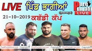 🔴 LIVE |    BHAGIAN  KABADDI CUP BATALA (GURDASPUR) 21-10-2019 PUREPUNJABI LIVE