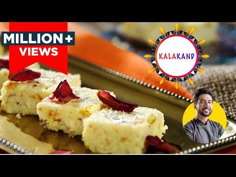 Easy Special Kalakand