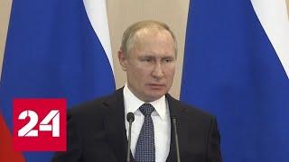 Путин назвал неприемлемыми условия Украины по транзиту газа - Россия 24
