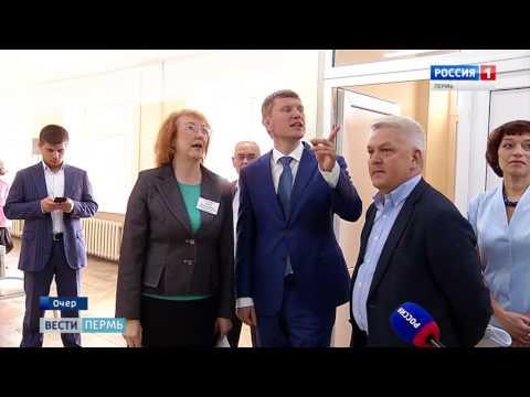Максим Решетников в Очёре