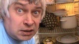 А я не понял, ананас в холодильнике на кухне