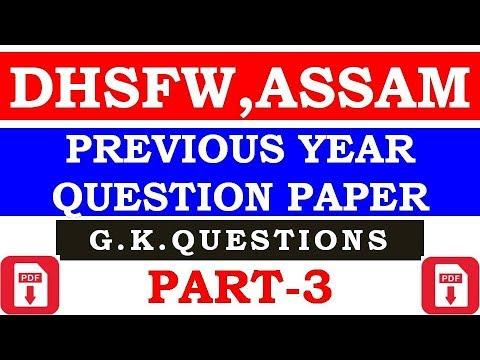 Gk pdf history assam