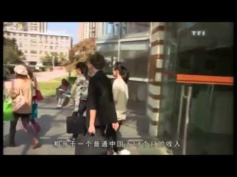 IFA Paris Shanghai Fashion School Campus Tour