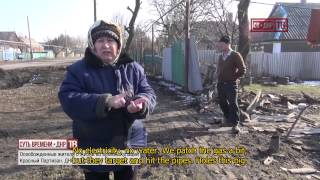 [14.02.15] Liberated residents of Red Partisan township talk about Ukrainian occupation
