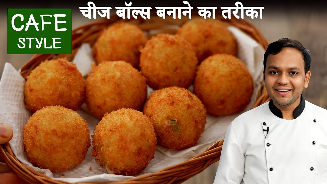 चीज बॉल रेसिपी - cafe style crispy cheese balls - CookingShooking Recipe