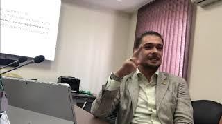 """И. Макарчук """"Инструменты самодиагностики нарушений"""" Москва 2019"""