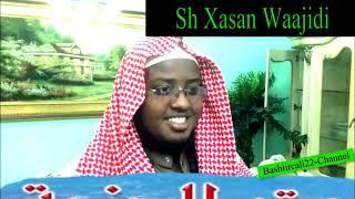 Matnu Al Jazariyah @Al Qaari Xasan Al Waajidi