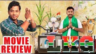 LKG Movie Review In RJ.Balaji Style | 3 Min Review | Priya Anand, Nanjil Sampath