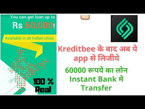 Instant Personal Loan from Cashbean | 60000 रूपये का लोन