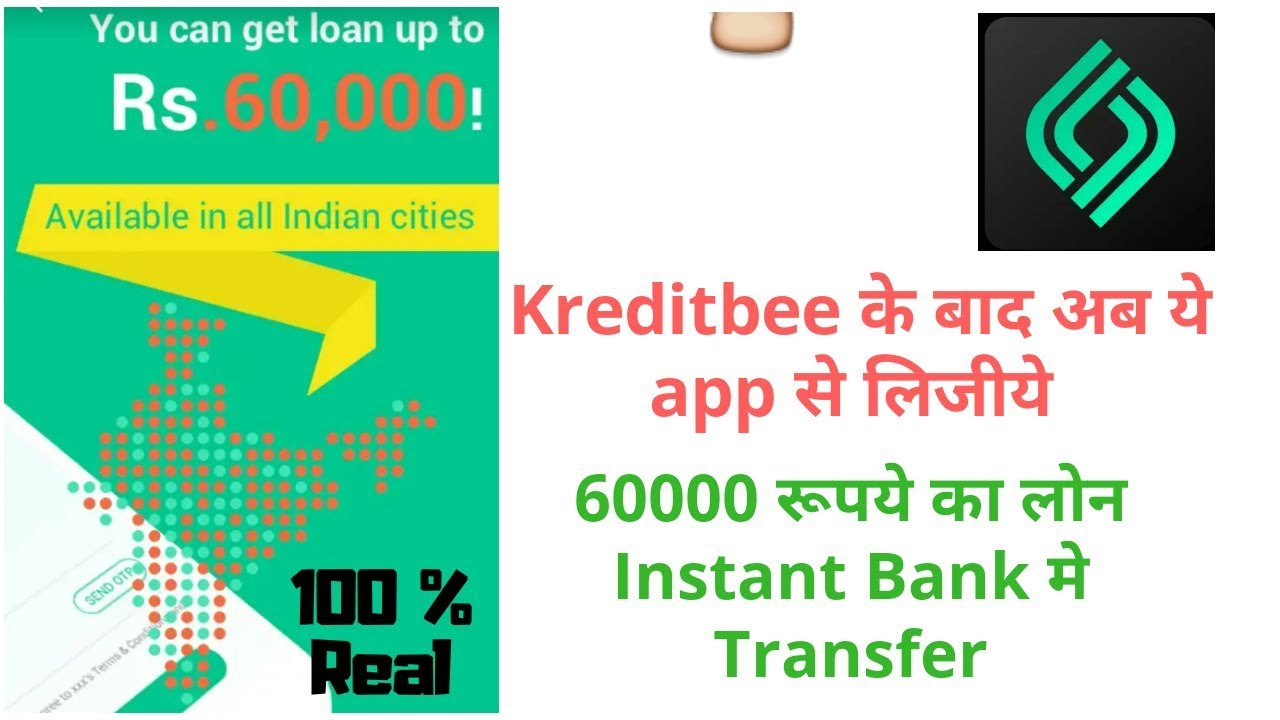 Instant Personal Loan from Cashbean | 60000 रूपये का लोन लिजीये | GR K Videos - YouTube
