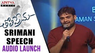 Srimani Speech @ Tholi Prema Audio Launch || Varun Tej, Raashi Khanna | SS Thaman