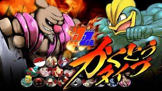 ポケモン20thを祝いつくす動画 かくとうタイプ  Fighting thumbnail