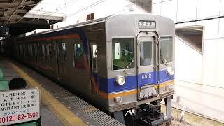 南海6200系発車シーン(中百舌鳥駅にて)