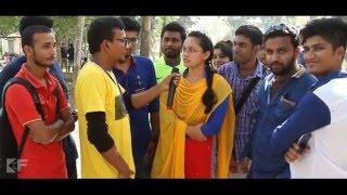 bapjaner bioscope campaign in government rajendra college faridpur