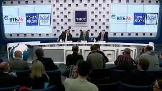 «Почта России» и ВТБ24 подписали пакет документов о создании «Почта банка».