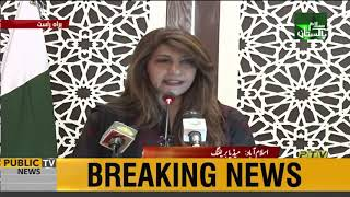 Spokesperson FO Ayesha Farooqi's media briefing today