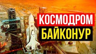 Приключенческий фильм —  Космодром Байконур   Заброшенные Космические корабли СССР