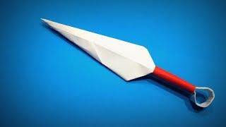 Origami Kunai | How to Make Paper Kunai (Ninja Weapon) DIY | Easy Origami ART Paper Crafts