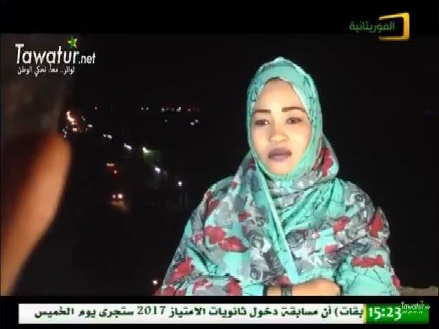 """مسلسل """"زينب"""" - الحلقة (25)  قناة الموريتانية"""