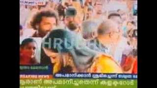 Swetha Menon Harassed in Kollam controversy