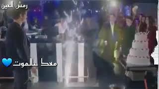 عل موت معك عل موت شباب صبايا شتركو بقناتي التانيه نزلو عل وصف راح بعمل عليه بث هلق