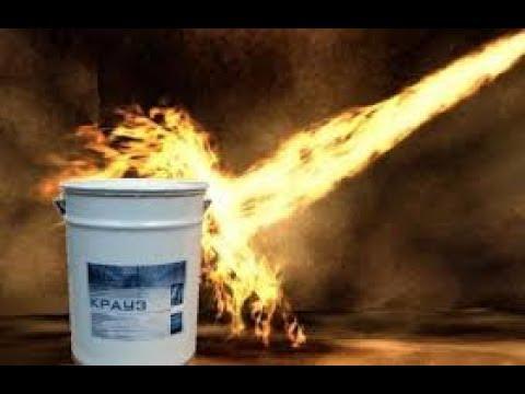 Жаростойкая-Термостойкая-Негорючая краска по металлу до 800 градусов для труб,печей,мангалов