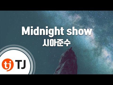 [TJ노래방 / 반키올림] Midnight show - 시아준수 / TJ Karaoke
