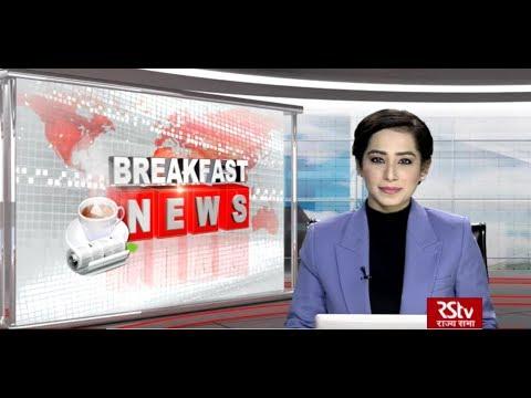 English News Bulletin – December 02, 2019 (9:30 am)