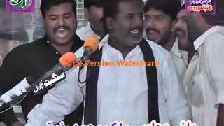 zakir ameer hussain kala 2013-14 8th Zilhaj Gulan Khail Mainwali Part 1