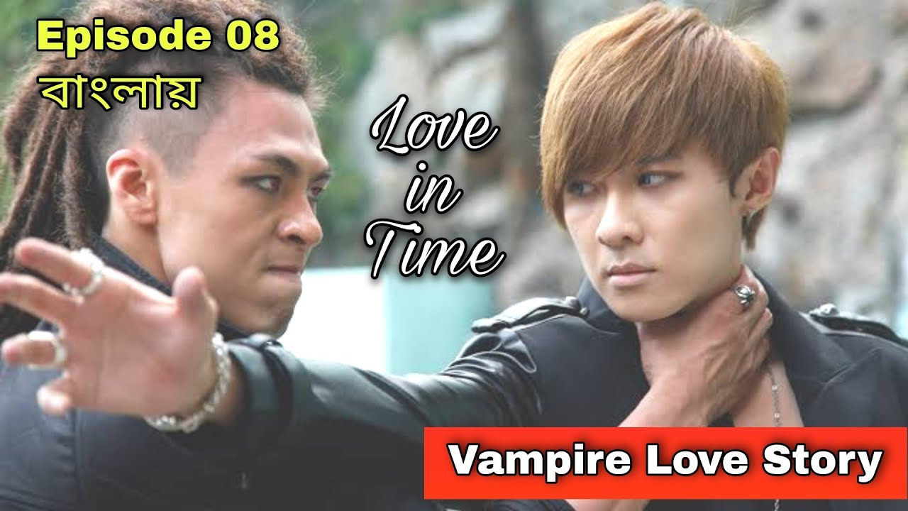 Love in Time (2015) episode 8 এর বাংলায় explanation   Supernatural drama/ kdrama Story Summarized