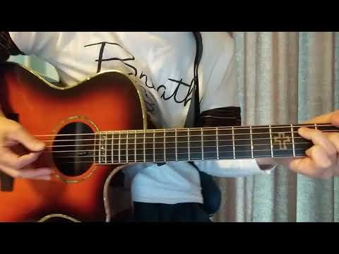 James Smith - 'Tell Me That You Love Me' Guitar Tutorial