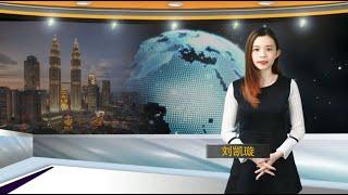 【新闻抢鲜报】2020-09-19