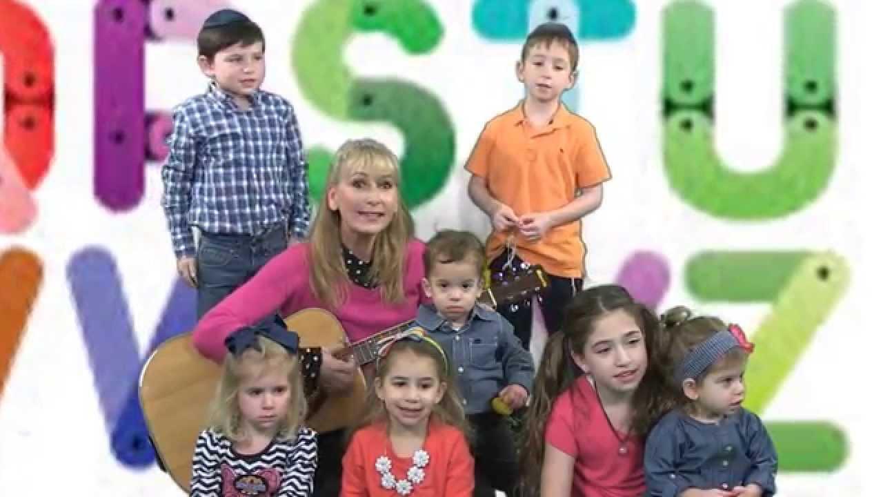 Download MORAH SHIFRA'S SING ALONG JEWISH CHILDREN'S MUSIC VIDEO