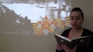 Часть 3 Василий Теркин, Переправа, О войне