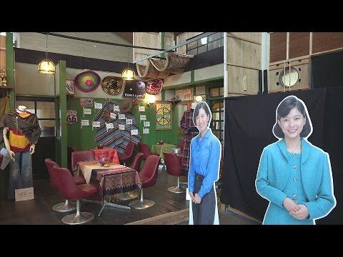 Asadora Beppinsan's studio set has been released in NHK Osaka Japan. アパレルメーカーファミリア(ストーリーの企業名はキアリス)創業者のひとりが神戸や大阪の戦.