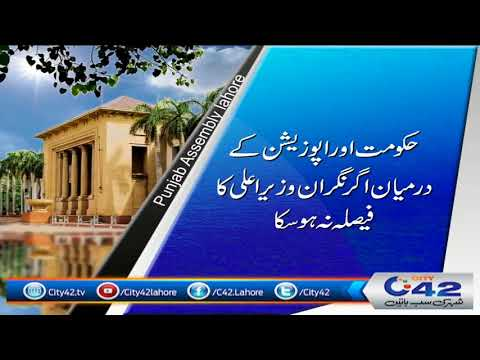 حکومت پنجاب کا 31 مئی آخری ورکنگ ڈے ہوگا