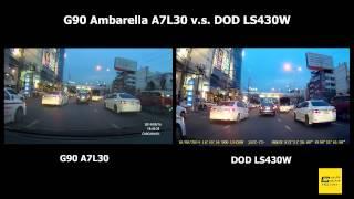 G90 Ambarella A7 L30 v.s. DOD LS430W EVENING car dvr video compare