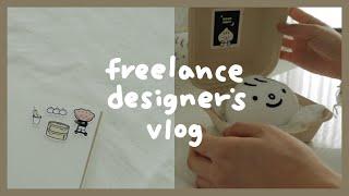 캐릭터디자이너 vlog/신제품언박싱,포장,제작,촬영,명…