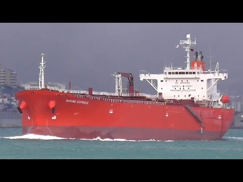 MARINE EXPRESS - Yamamaru Kisen oil products tanker