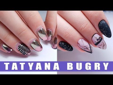Татьяна бугрий дизайн ногтей