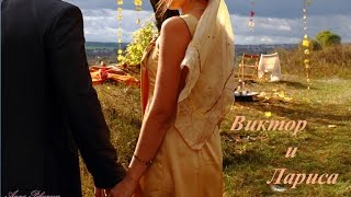 Фото сессия свадьбы в стиле