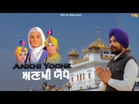 Ankhi Yodhe (Motion Poster) Parm Swaich |...