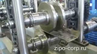 Линия для производства швеллера(Линия профилегибочная для производства швеллеров и уголков 30 типоразмеров и более. толщина стали - до 6..., 2012-01-24T12:32:29.000Z)