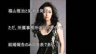 女優の吹石一恵が28日、自身のブログで、結婚の報告を行った。 先月28日...