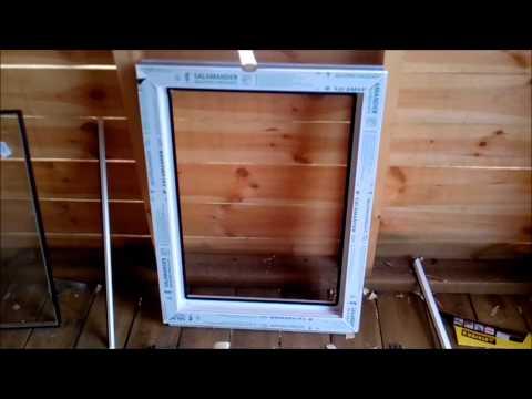 видео: Установка металлопластикового окна в сарае