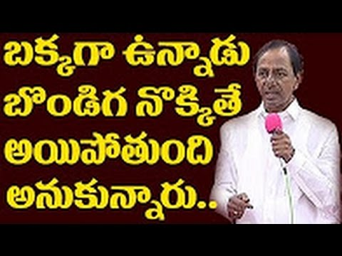 """Developing our state is in our hands"" - Telangana CM KCR superb speech at Pragathi Bhavan 