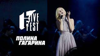 LiveFest / 1 день / Полина Гагарина