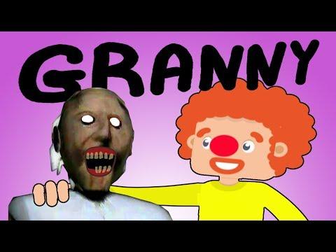 Моя странная бабушка ГРЕННИ