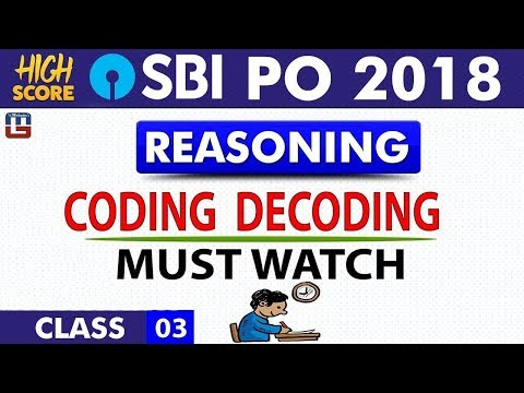 Coding Decoding | Must Watch | Reasoning | Class 3 | High Sc