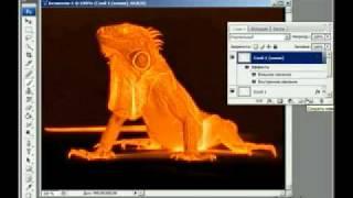 Уроки фотошопа - превращаем любой объект в огненный